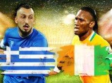 Греки противостоят ивуарийцам