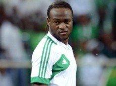В матче США - Нигерия команды обменяются голами