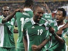 Нигерия - Босния и Герцеговина