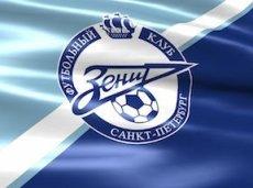 «Зенит» сыграет с кипрским АЕЛ в квалификации ЛЧ