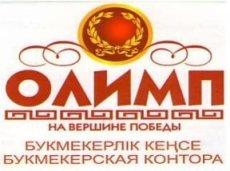 Букмекер «Олимп» не спешит предотвращать продолжающиеся кражи средств со счетов