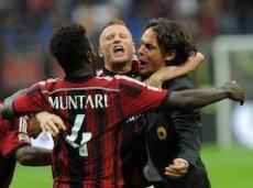 Вот как миланцы празднуют победу над «Лацио»