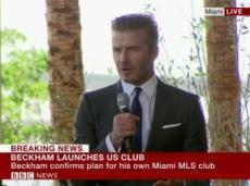 Дэвид Бекхэм вряд ли станет владельцем клуба MLS