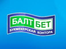 «Балтбет» переоформил свою букмекерскую лицензию