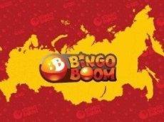 «Бинго-Бум» анонсировали новую игру