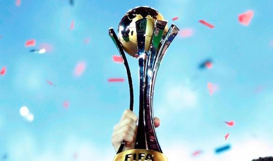Так выглядит клубный трофей мира