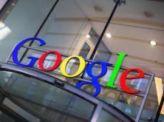 Реклама в поисковой системе Google размещается посредством сервиса AdWords