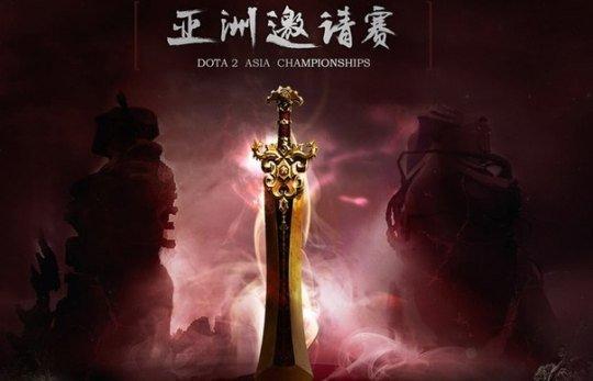 А вот и первые ставки на Dota 2 Asian Championship 2015
