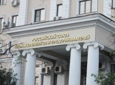СРО букмекеров, президентом которой является Константин Макаров, в очередной раз составила заключение на законопроект по запросу Российского союза промышленников и предпринимателей