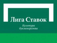 """""""Лига Ставок"""" планирует продлить контракт с РФПЛ на следующий сезон"""