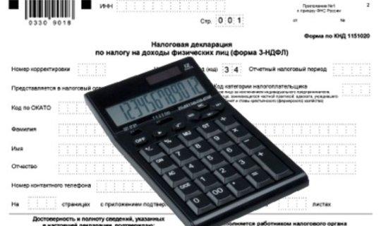 букмекерская контора налоги с выигрыша онлайн