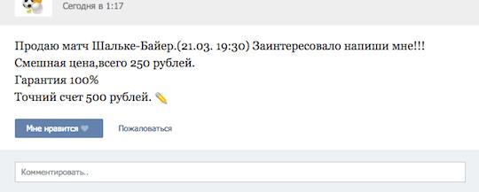 как заработать в интернете хотя бы 1000 рублей в день