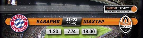 «Бавария» победит в обоих таймах