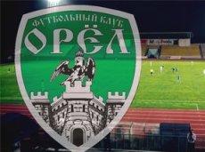 """СРО букмекеров не выявила странных ставок на матчи """"Орла"""", которые местный чиновник назвал договорными"""