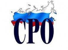 Поправки СРО букмекеров в закон о СРО были учтены на заседании секции в Госдуме