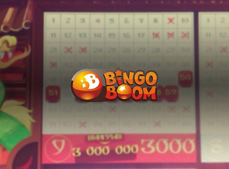 «Бинго-Бум» сообщила о выигрыше в 3 миллиона рублей