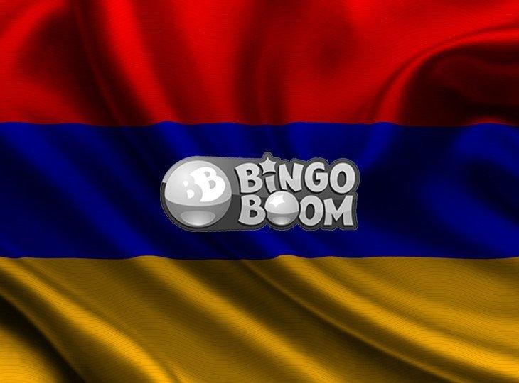 Букмекерская компания Bingo-Boom выходит на рынок Армении
