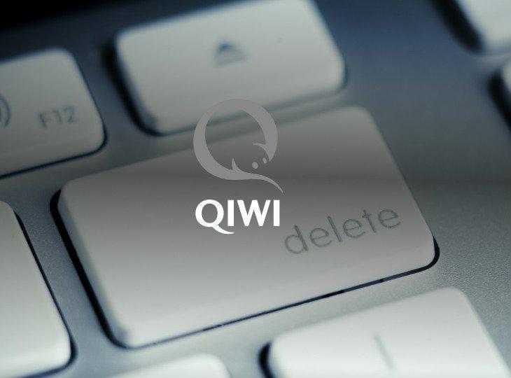 Информация о порядке перевода платежей на сайты этих БК не найдена на сайте QIWI