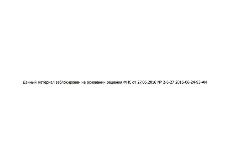 Сообщение провайдера при попытке зайти в паблик БК Olimp