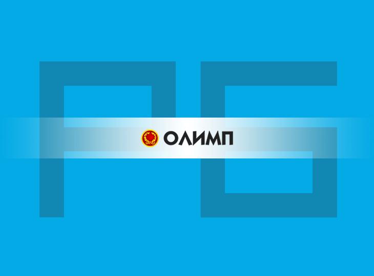 Рунет пополнился новым интерактивным букмекером «Олимп»