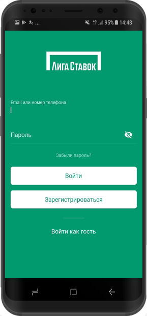 ввести регистрационные данные в приложении