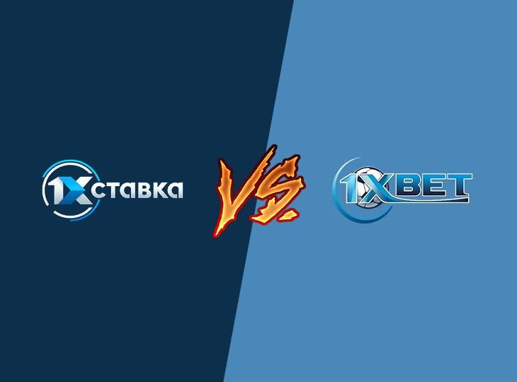 В чем разница между БК «Лига Ставок» и Liga Stavok?