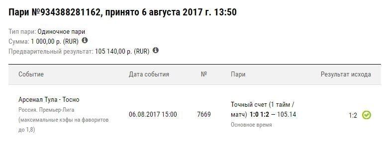 Ставки как заработать миллион топ 10 букмекерских контор россии онлайн ставки в рублях