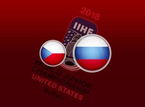 Россия — фаворит матча с Чехией на U20 ЧМ-2018 по хоккею у букмекеров
