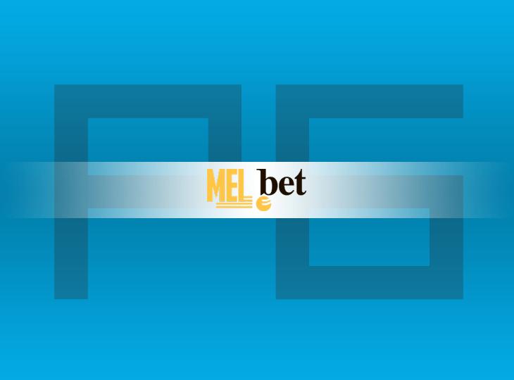 В рейтинг добавлена букмекерская контора Melbet