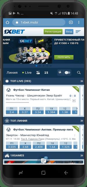 главная страница мобильной версии сайта