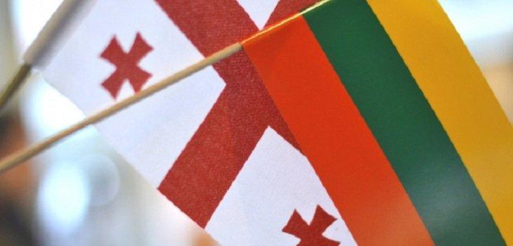 Federbet: наблюдали странные ставки на матч Грузия - Литва