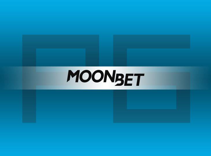 В рейтинг добавлена букмекерская контора Moonbet