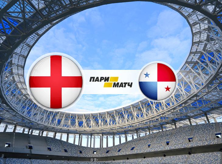 БК «Пари-Матч»: 93% ставок — на Англию в матче с Панамой на ЧМ-2018
