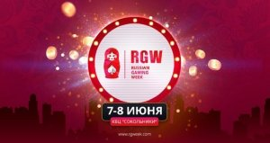 7-8 июня прошла Russian Gaming Week-2018