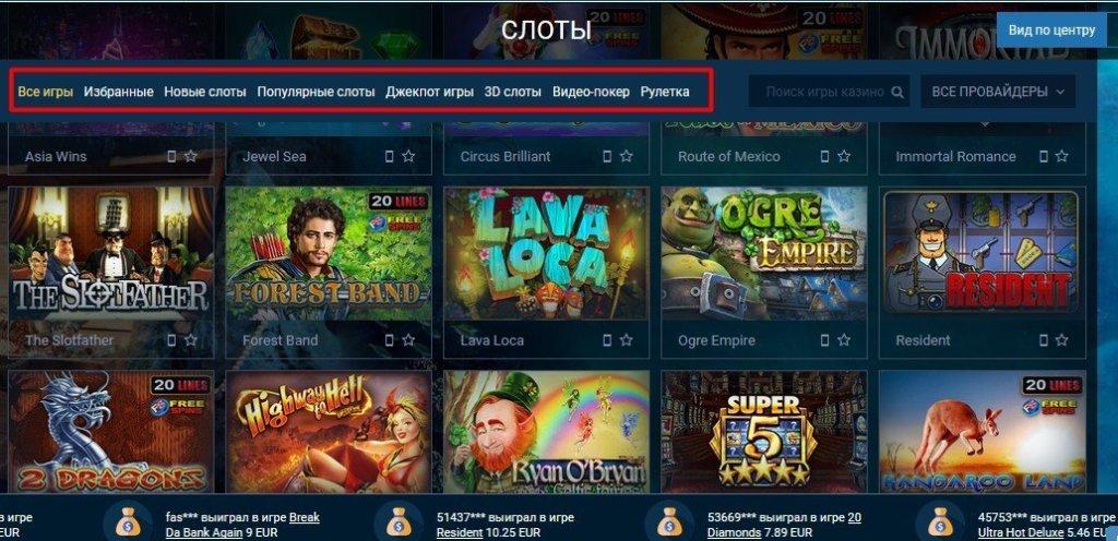 На каких играх онлайн казино можно выигрывать pbcom tower online casino