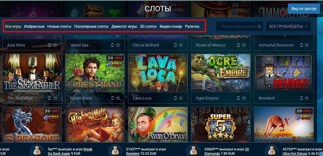 онлайн казино казино получить бонус 777