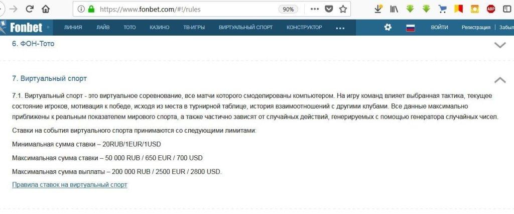 киберспорт отзывы ставки на фонбет