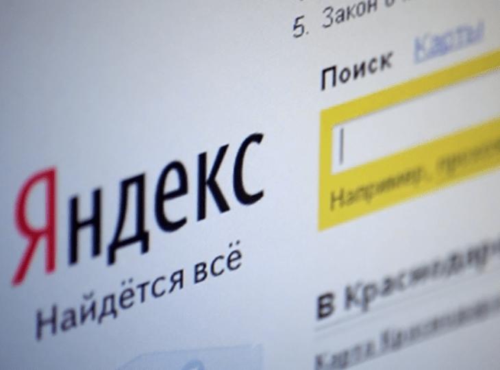 «Яндекс» начал исключать из поиска ссылки на нелегальных в РФ букмекеров