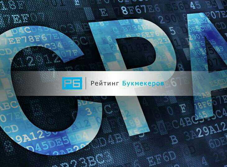 «Рейтинг Букмекеров» запустил агрегатор партнерских программ букмекеров России