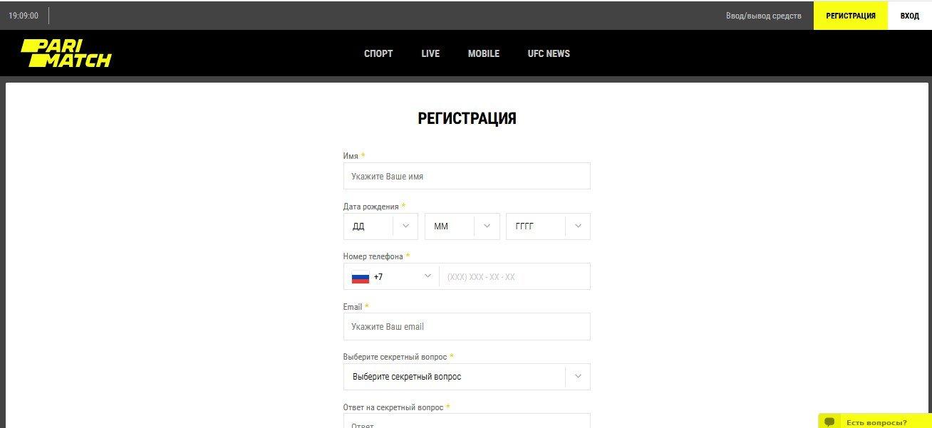 Официальная регистрация букмекерской конторы