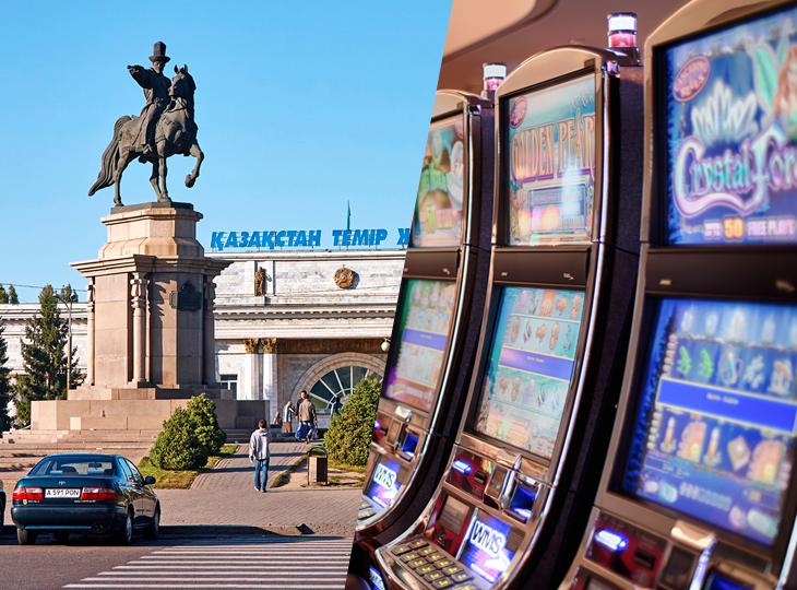 В Алма-Ате уменьшили налоги на игровые автоматы