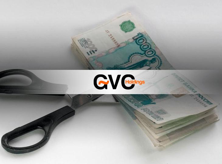 Директору GVC урезали зарплату