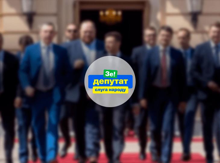 Партия «Слуга народа» — фаворит букмекеров на парламентских выборах в Украине