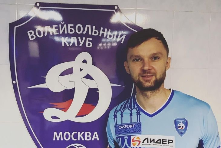 """Гжегоже Паенк покинул московское """"Динамо"""""""