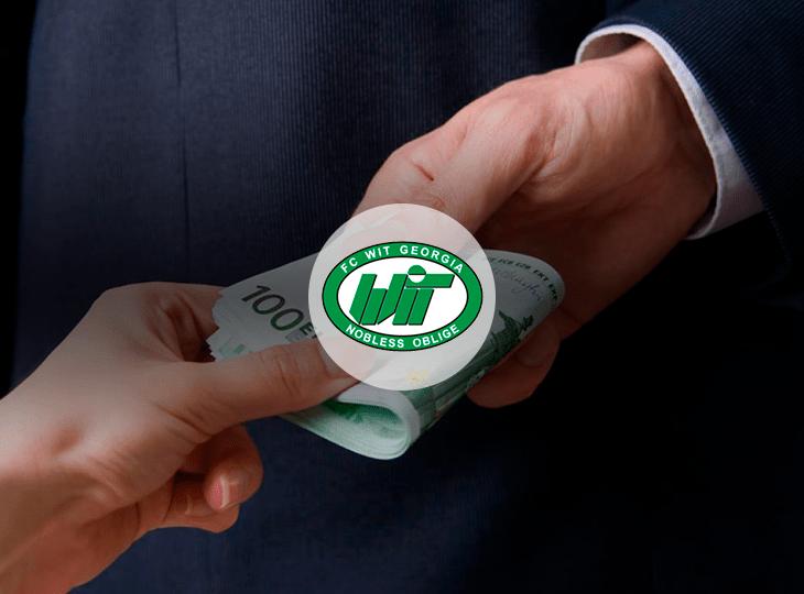 Пятерых игроков ФК «ВИТ Джорджия» дисквалифицировали за участие в договорных матчах