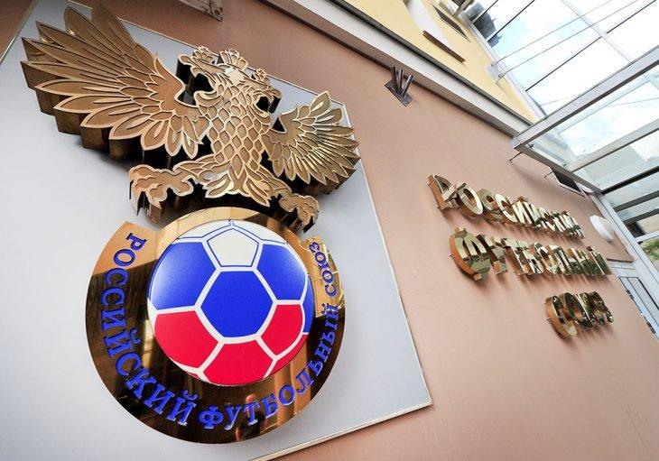 «Магнит» стал спонсором РФС
