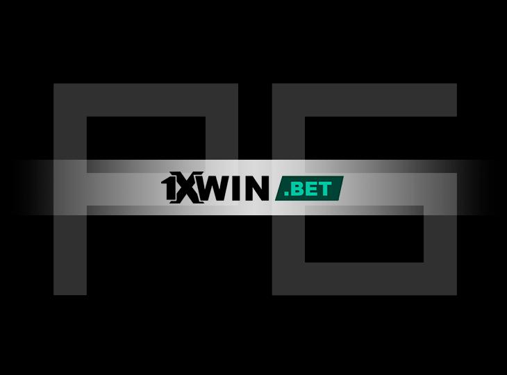 В черный список рейтинга добавлена букмекерская контора 1xwin