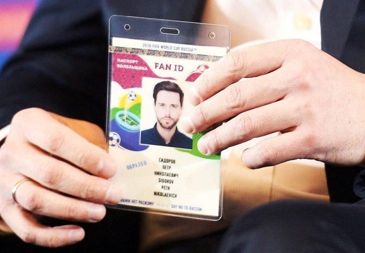 Fan ID может быть привязан к гражданскому электронному паспорту