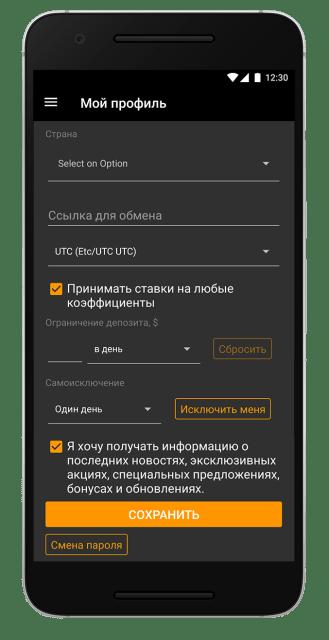 screenshot-egb-26