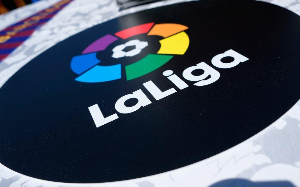 Испанская Ла Лига